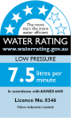 Low Pressure 4 Stars 7.5 Litres