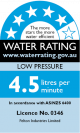 Low Pressure 5 Stars 4.5 Litres